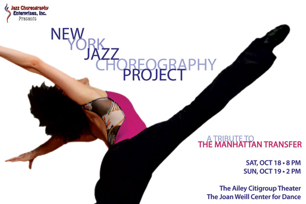 New York Jazz Choreography Project: A Tribute to the Manhattan Transfer